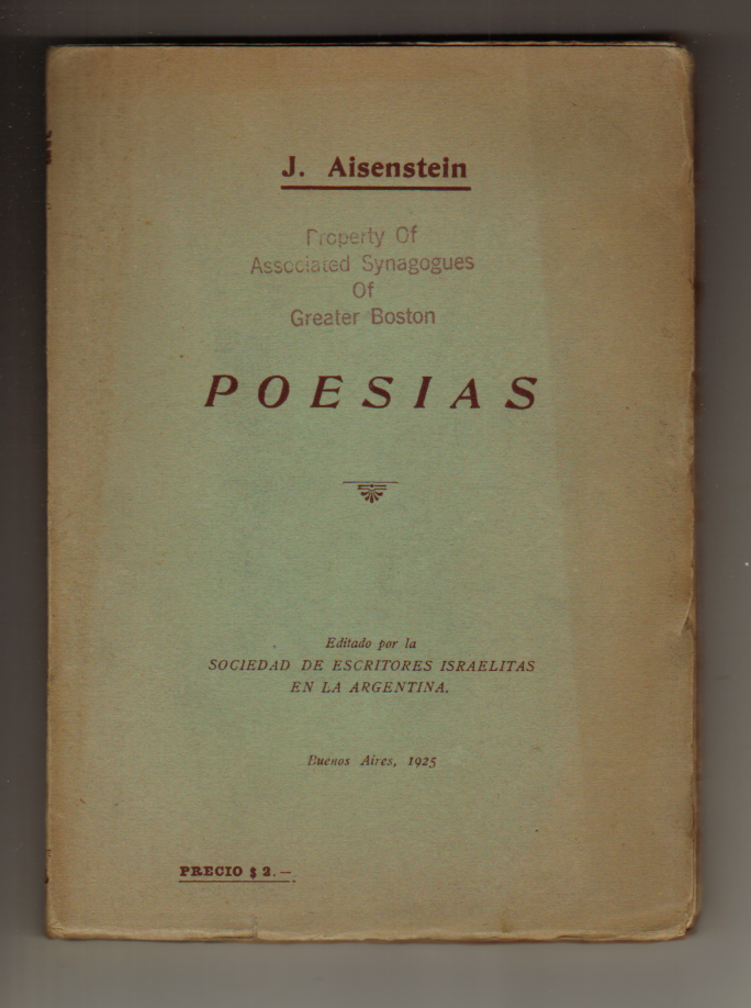 Image for Poesias ( Poems ) (In Hebrew)